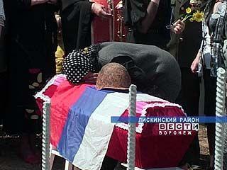 В братской могиле под Брянском обнаружили останки жителя Лисок