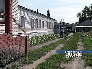 В Бутурлиновке открыт центр временного проживания пожилых людей