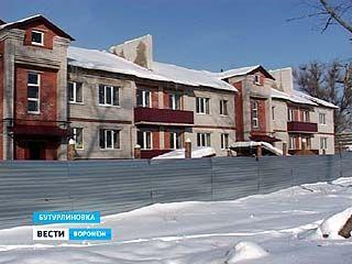 В Бутурлиновке собираются переселять жителей аварийных зданий