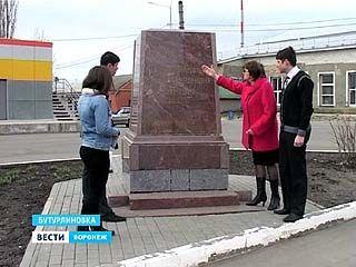 В Бутурлиновке собираются установить памятник Императору Александру Второму