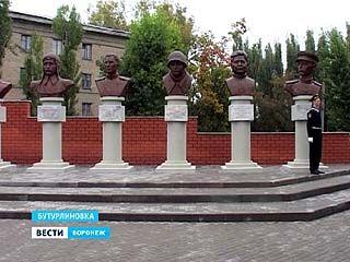 В Бутурлиновке восстановили историческую справедливость
