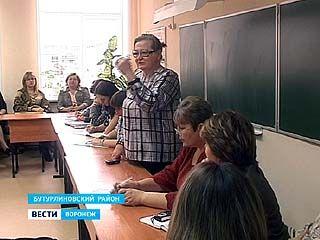 В Бутурлиновский район съехались учителя из разных регионов России