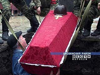 В Давыдовке состоялось перезахоронение останков солдат