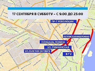 В День города движение в центре Воронежа будет ограничено