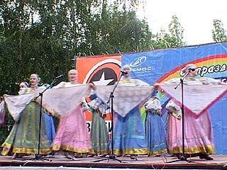 В День России воронежцев порадовали концертной программой