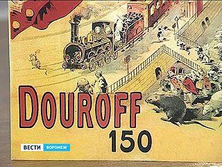 В день рождения Анатолия Дурова  - 8 декабря - о восьми трюках, связанных с ним