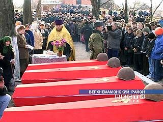 В Дерезовке перезахоронили останки 45-ти советских воинов