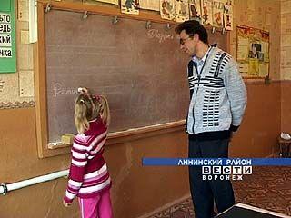 В Дерябкинской школе с первоклашками работают учителя-мужчины