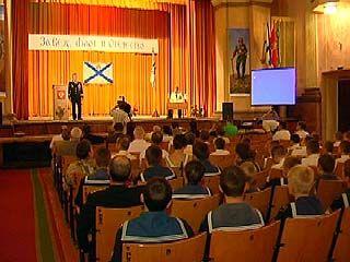 В Доме офицеров состоялась историческая конференция