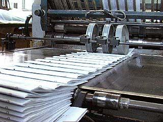 В двух типографиях Воронежа изъяли незаконные агитматериалы