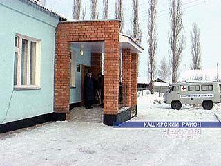 В Дзержинском открылась амбулатория