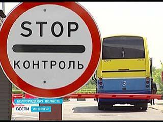 В этом году любители футбола въехать на Украину сверхбыстро еще не смогут