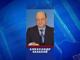 В этом году в Воронежскую область переедет тысяча иностранцев