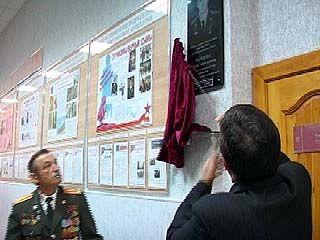 В Госуниверситете открыли мемориальную доску памяти Олега Шевцова