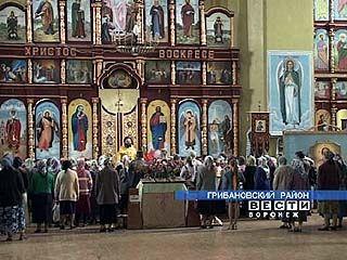 В Грибановке отметили День памяти святителя Тихона Задонского