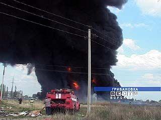 В Грибановке снова горели мазутные озёра
