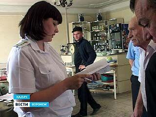 """В Грибановке судебные приставы опечатали двери кафе """"Дорожное"""""""