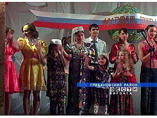 В Грибановском районе прошёл первый фестиваль дружбы