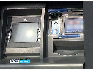 В ГУ банка России поступает поток жалоб от клиентов кредитных организаций