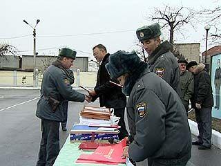 В ГУВД Воронежской области награждали и принимали поздравления