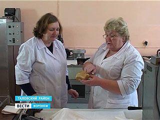 В институте имени Докучаева пекут хлеб из каждого сорта пшеницы, который вырастили