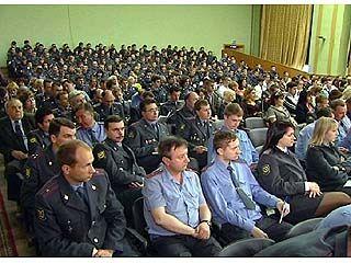 В институте МВД обсуждают проблемы общественной безопасности