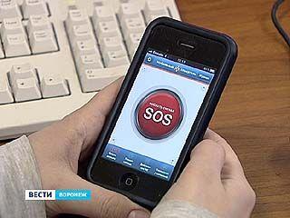 """В """"iPhone"""" появилась своя """"красная кнопка"""""""