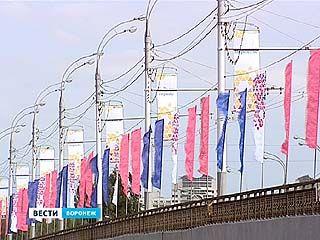 В каком цвете Воронеж будет встречать свой очередной день рождения?