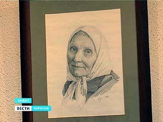 """В Калаче открылась выставка под названием """"Его величество - портрет"""""""