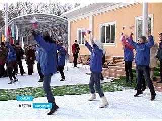 В Калаче открыли зимний спортивный сезон