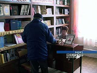 В Калаче отметили 90-летие Центральной библиотеки