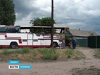 В Калаче проводят расследование дела о сгоревшем автобусе