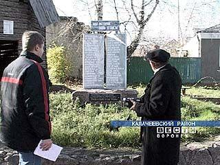 В Калачеевском районе поставят памятник исчезающим хуторам