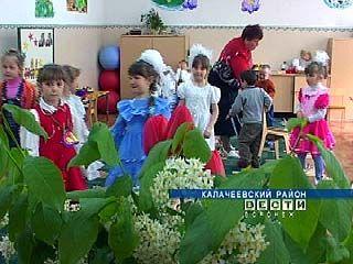 В Калачеевском районе появился детский сад