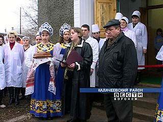 В Калачеевском районе появился фельдшерско-акушерский пункт