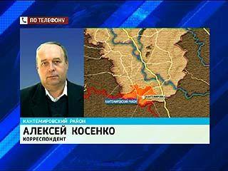 В Кантемировском районе полицейский насмерть сбил пешехода