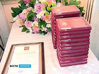 В канун Дня России губернатор Алексей Гордеев вручил госнаграды