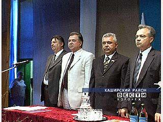 В Кашире прошла церемония вступления в должность главы района