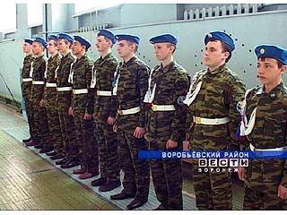 """В клубе """"Будущий воин"""" учат защищать Родину"""