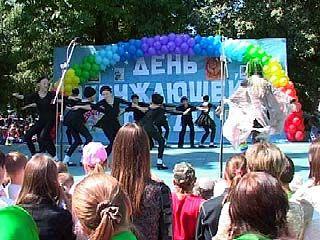 В Кольцовском сквере отметили День окружающей среды