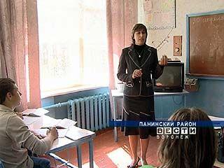 В Краснолиманской школе разразился скандал
