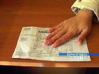 """В квитанциях борисоглебцев появилась графа """"информационные услуги"""""""