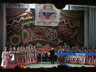 В Липецке состоялись дни культуры Воронежской области