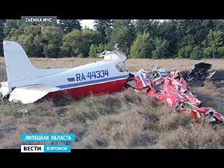 В Липецкой области разбился самолёт воронежца, четверо погибли