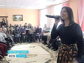 В Липовском пансионате стартовал новый проект социальной помощи пожилым