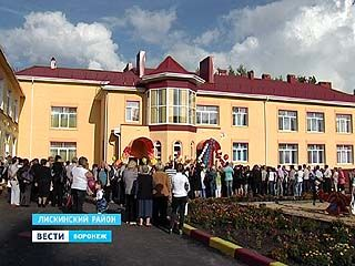 В Лисках после реконструкции открыли детский сад