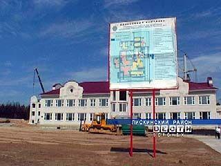 В Лисках появится новая районная больница