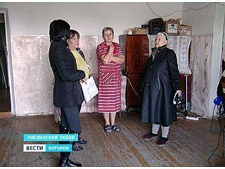 В Лисках в одном из общежитий 95 семей живут в невыносимых условиях