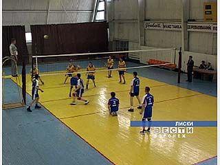 В Лисках завершились соревнования по волейболу