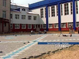 В Лискинском районе идет строительство новой школы